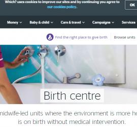 מרכז לידה חול